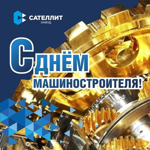 отк_ машин_